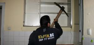 Демонтаж на кухня