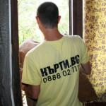 Извозване и изхвърляне на стари мебели