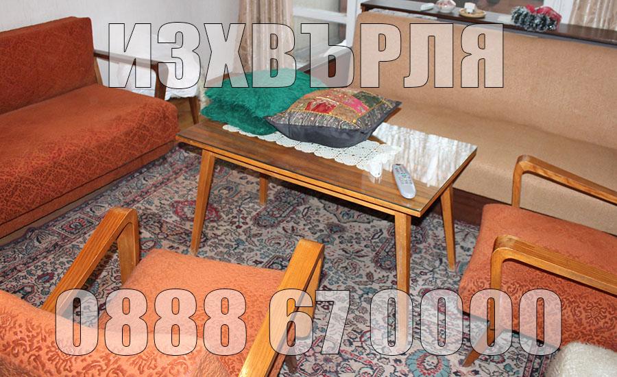 Дивани и кресла за изхвърляне