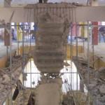 Къртене на стъпала и плоча в София